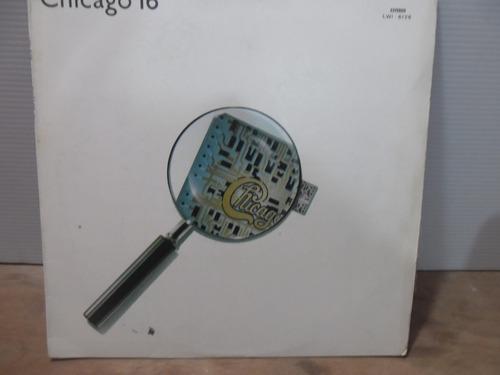 chicago 16  disco lp