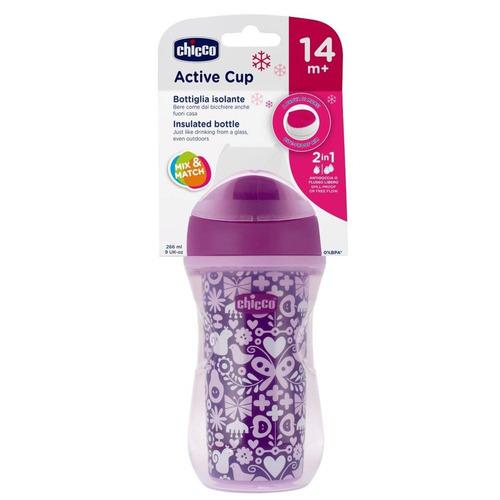 chicco active cup rosa/morado 14m+ 266 ml 1 pieza colores al