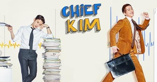 chief kim -novela- koreana-dorama