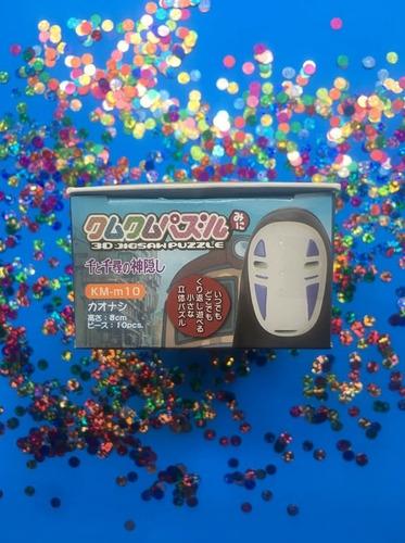 chihiro juguete de colección