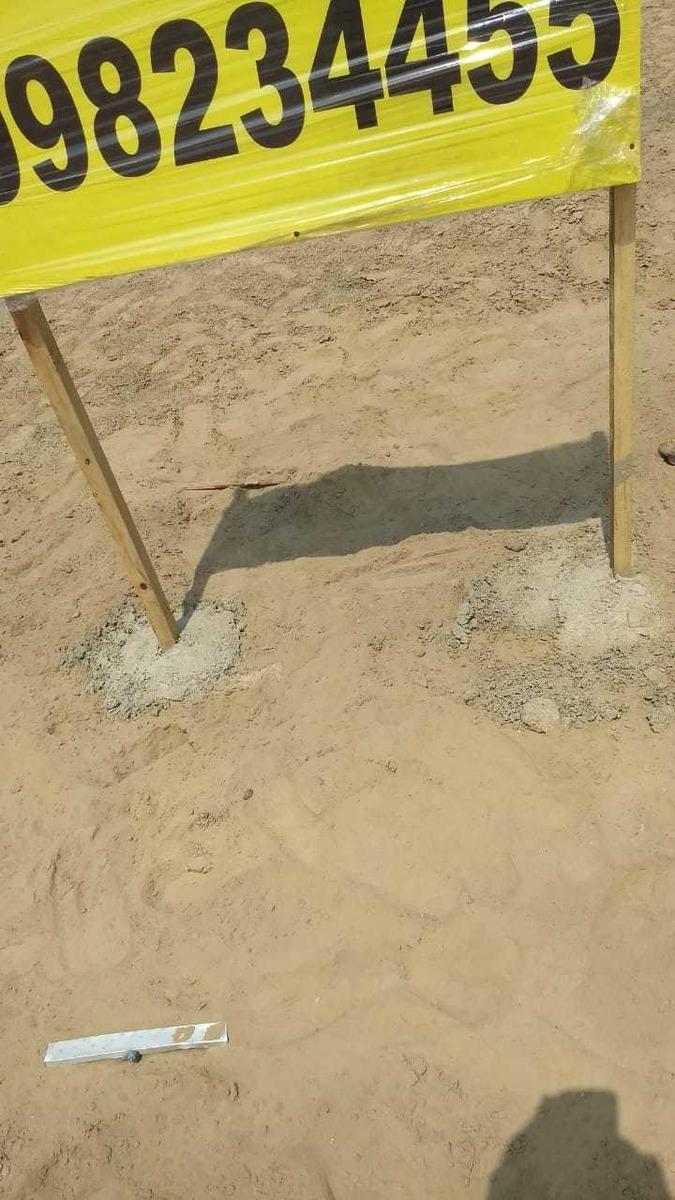 chila terreno saneado en condominio los portales