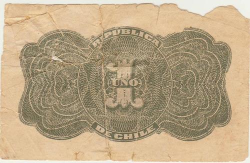 chile 1903: 1 peso billete de prueba