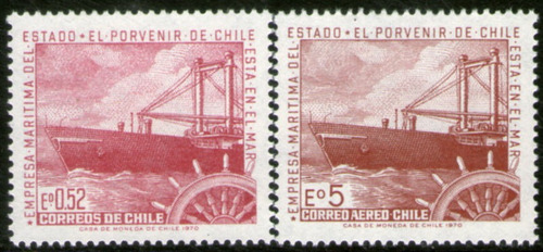 chile serie x 2 sellos mint barco marina mercante año 1971