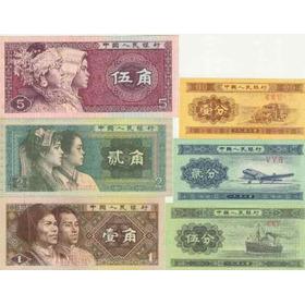 China - Cédulas 1, 2 E 5 Fen De 1953 E 1, 2 E 5 Jiao De 1980