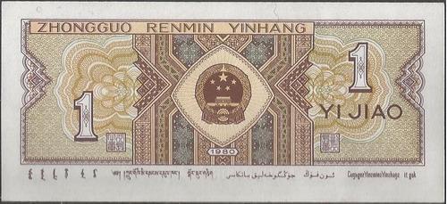china 1 jiao 1980 p881