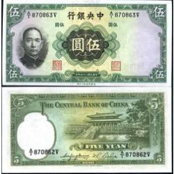 china 5 yuan 1936 p. 217a fe cédula - tchequito