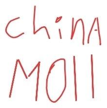 china moll