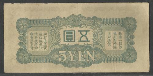 china ocupacion japonesa 5 yen nd1939 pm17a