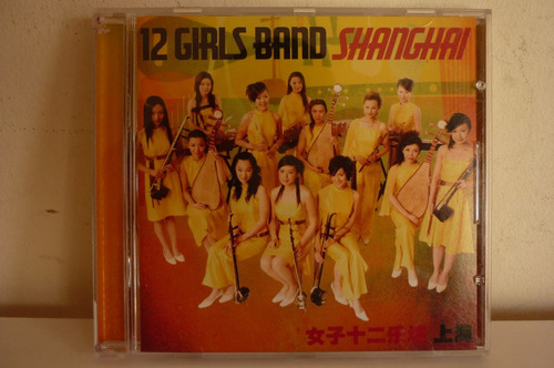 chino 12 girls band shanghai musica china