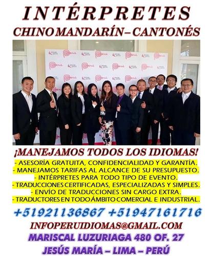 chino mandarín y cantonés intérpretes 100% profesionales