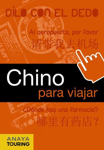 chino para viajar, ed. anaya