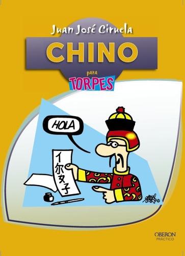 chino(libro idiomas)