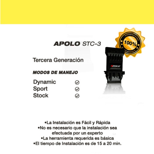chip apolo 3 sprintbooster pedalbox windbooster land rover