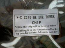 chip konica minolta c250 bk;cy;mg;yl