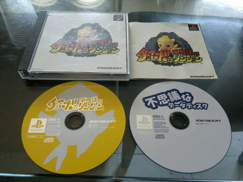 chocobo dungeon japones para play station 1,excelente