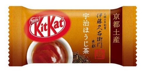 chocolate kitkat japones de té hojicha paquete