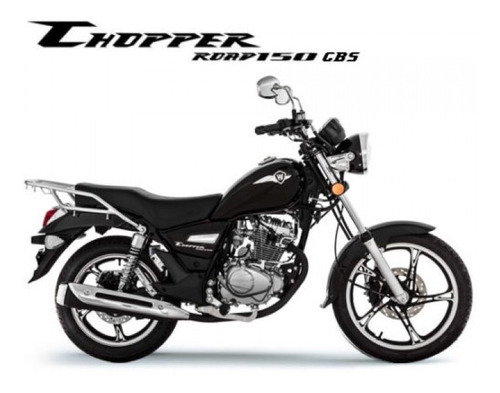 chopper rl