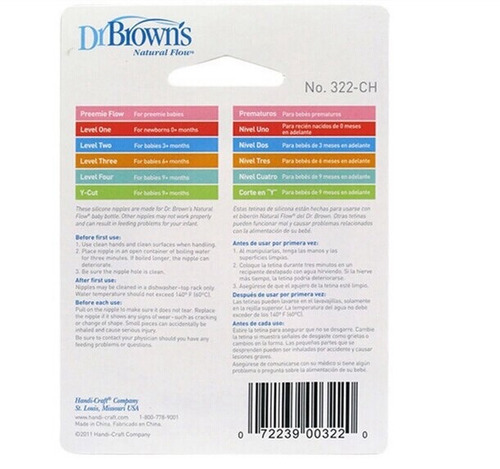 chupo dr brown's nivel 4 para cuello standar  pack x2  9m+