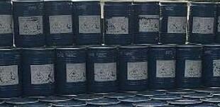 cianuro de sodio