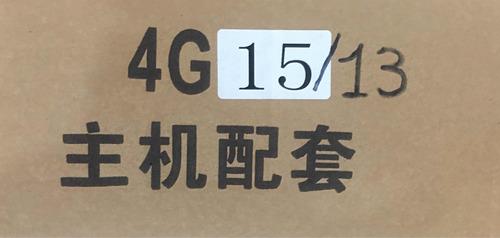cigueñal mitsubishi signo 1.3 std nuevo (punta gruesa)