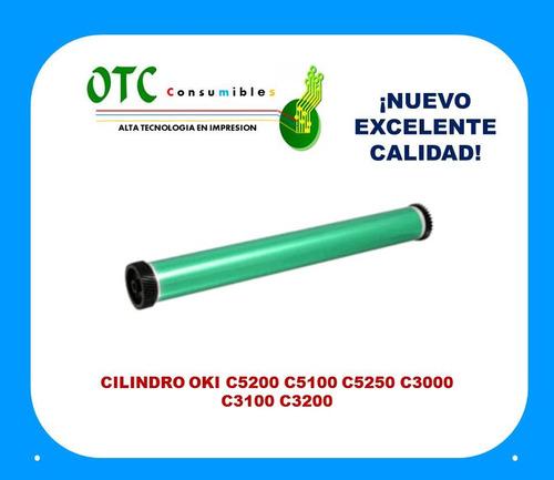 cilindro drum c5100 c5200 c5250 c3000 c3100