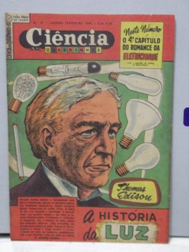 ciência em quadrinhos nº10  história da luz 1955  pz 4