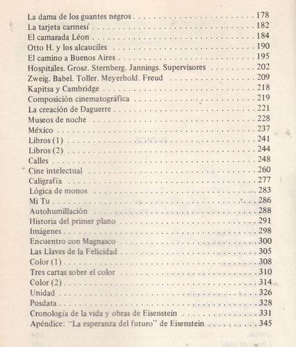 cine eisenstein autobiografia memorias inmorales 1987 rusia