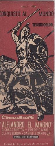 cinemascope uruguay alejandro el magno caja fosforos vintage