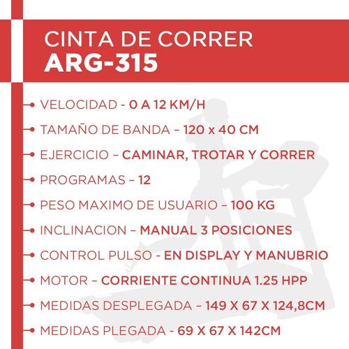 cinta correr elec c/ motor randers arg315 cuotas sin interés