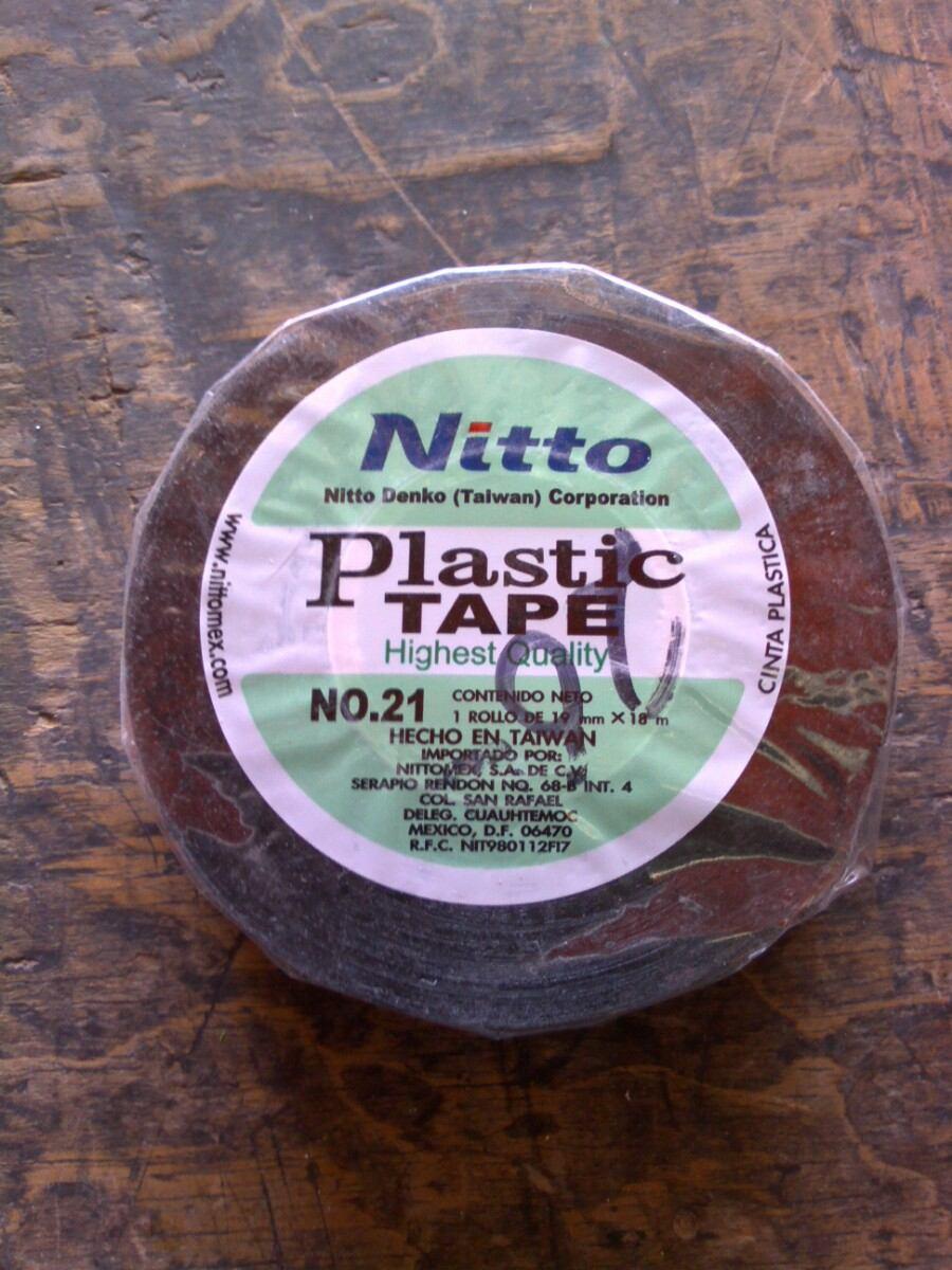 Cinta De Aislar Nitto Pack 2 86 00 En Mercado Libre