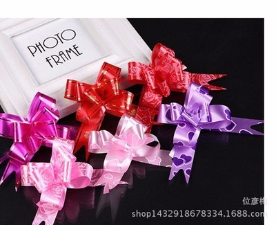 cintas de regalo autoarmables 10x