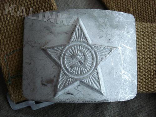 cinturon militar sovietico ruso años 50