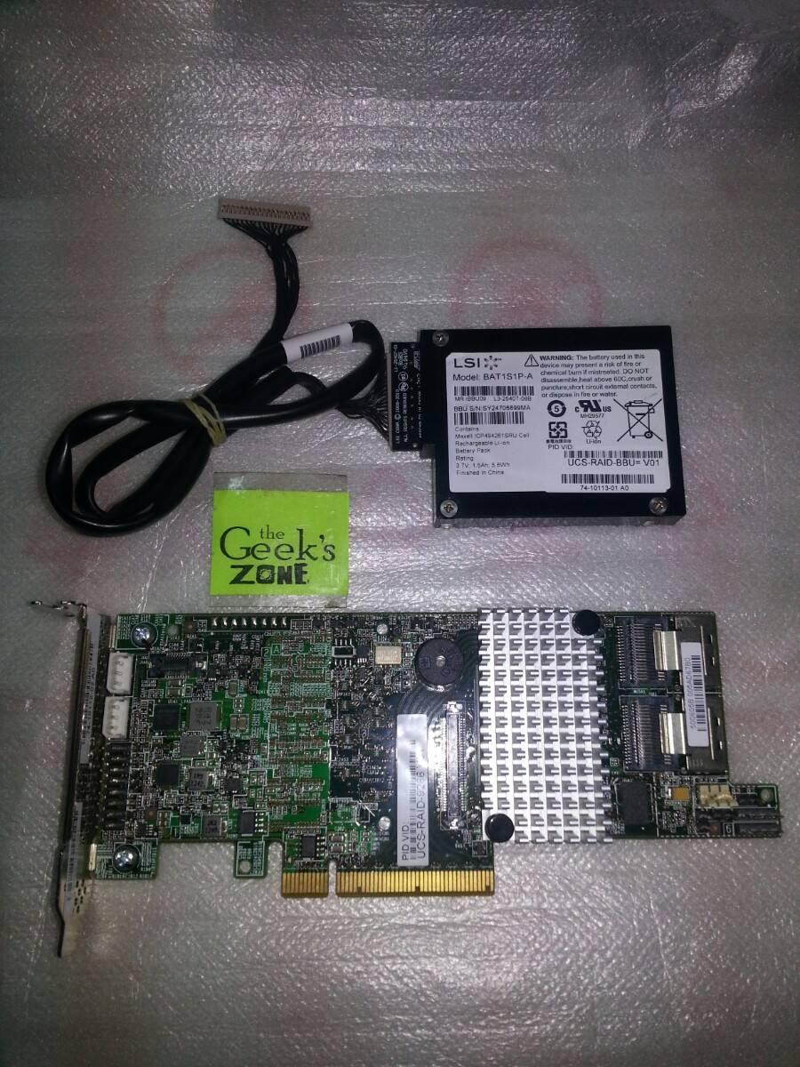cisco usc raid 9266 storage controller 5 499 00 en mercado libre