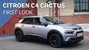 citroen nueva c4 cactus feel pack at6 115 preventa promocion