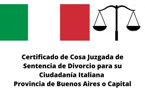 ciudadanía certificado cosa juzgada divorcio jubilación