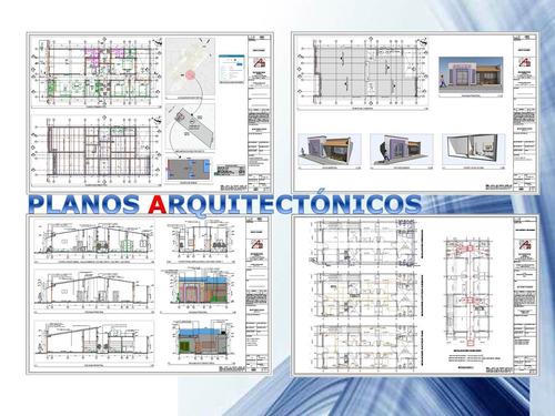 clases de achicad planos arquitectónicos