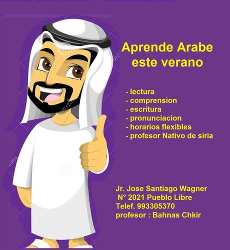 clases de idioma arabe , profe nativo