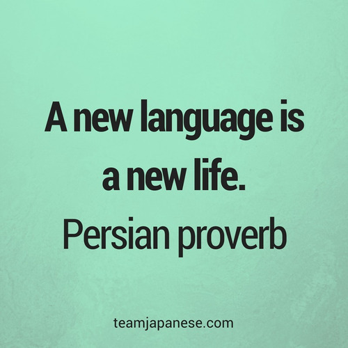 clases de inglés a domicilio // aprende fácil y rápido!