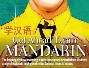 clases mandarin online para hablar chino en 3 meses