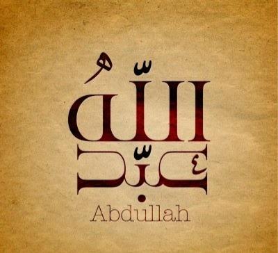 clases particulares de arabe