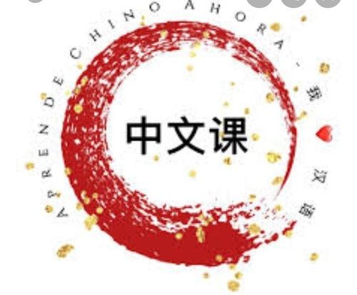 clases particulares en idioma chino/ ingles/traducciones.