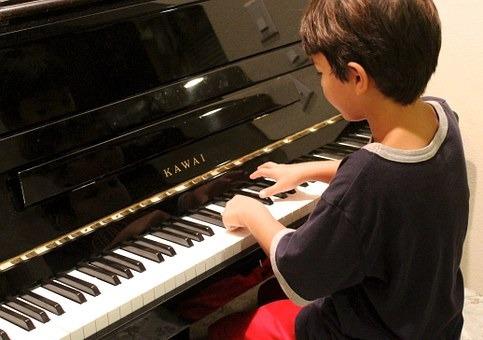 clases personalizadas de piano