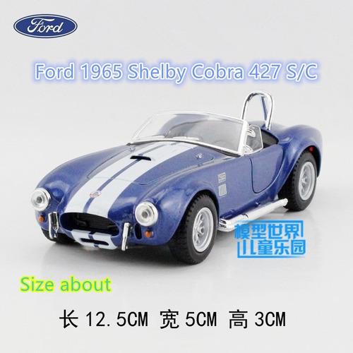 clasico modelo a escala 1/32 ford shelby cobra 1965 roadster