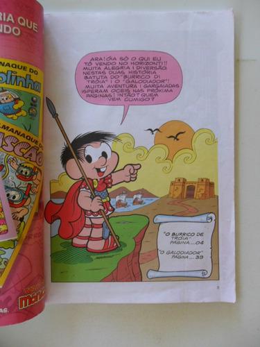 clássicos da literatura turma da mônica nº 2! ed globo 2006!
