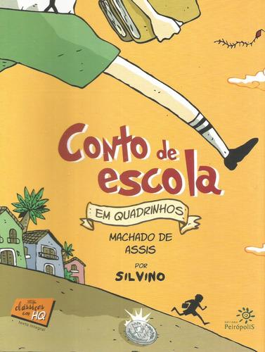classicos hq conto de escola devir - bonellihq cx336 f18