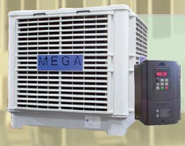 climatizador evaporativo de teto para área de até 200m2