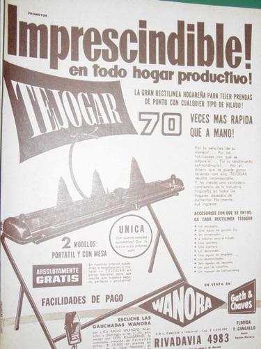 clipp publicidad maquina tejer knitting machine wanora mo1