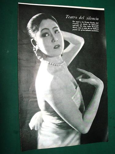 clipping 1 pgs. actriz japonesa miss komako hara japon