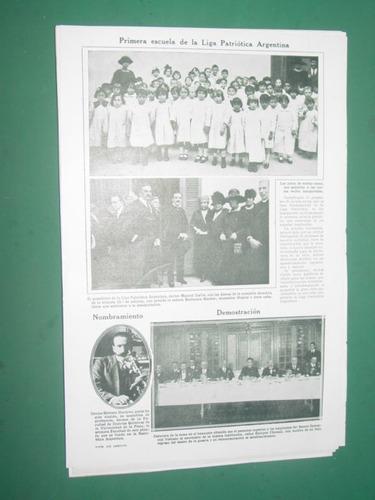 clipping 1pg primera escuela liga patriotica argentina fotos