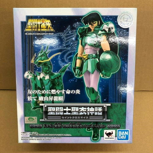cloth myth shiryu dragao v1 revival shyriu bronze - bandai